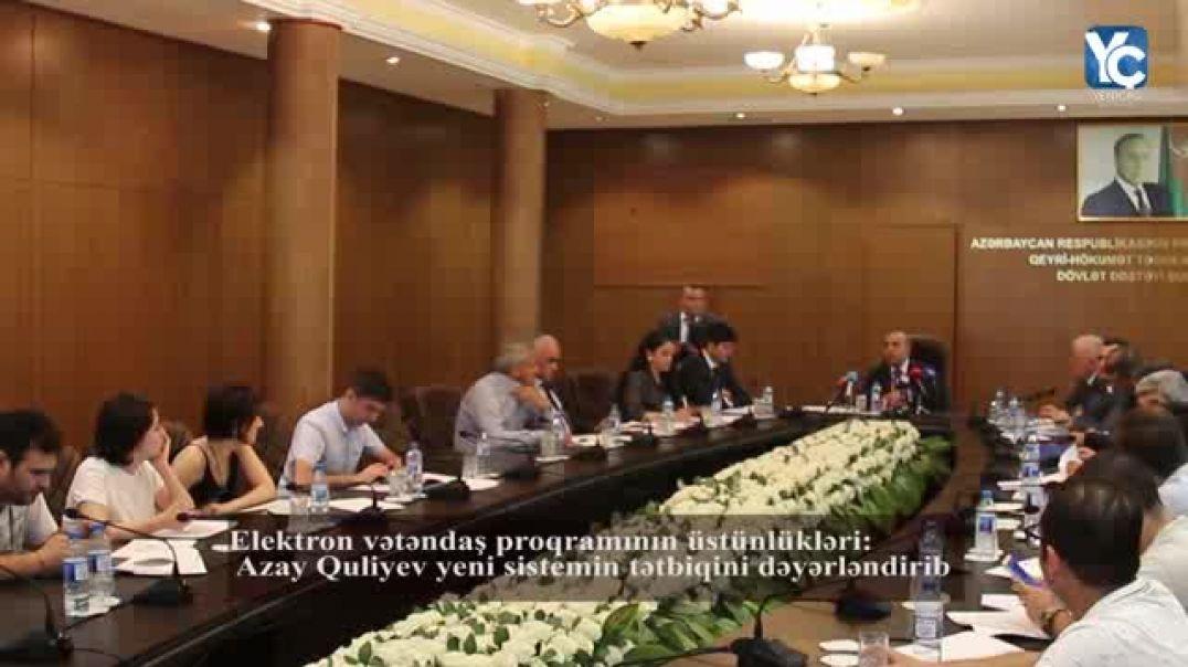 Elektron vətəndaş proqramının üstünlükləri: Azay Quliyev yeni sistemin tətbiqini dəyərləndirib