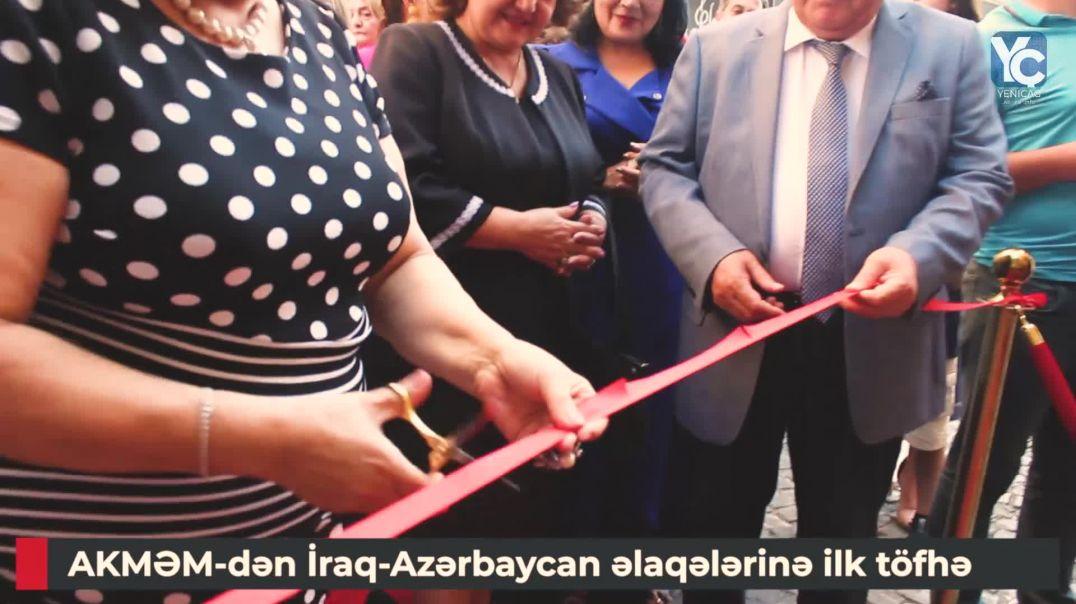 Habibi restoranının açılış mərasimi - AKMƏM-dən İraq-Azərbaycan əlaqələrinə ilk töfhə